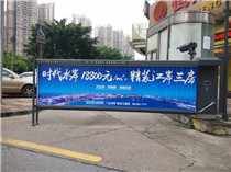 焦作沁阳  广告道闸 停车场道闸厂家