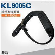 RFID超高频 腕带手表蓝牙读写器