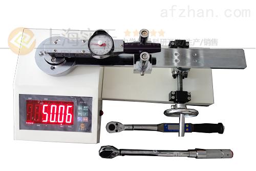 300-3000NM力距扳手測量儀供應廠家