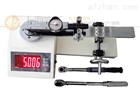 5-5000Nm扭矩扳手檢定儀生產廠家