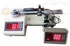 高精度扭力扳手測試儀50-500NM