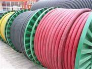 zr-kvvp阻燃电缆