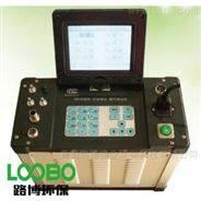 LB-70C系列自动烟尘烟气测试仪 青岛路博