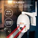 2.5寸迷你球機 WIFI監控攝像頭廠家 紅外球