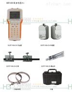 便携式管道流速测定仪