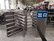 車站人行旋轉半高轉閘不銹鋼防尾隨單向門