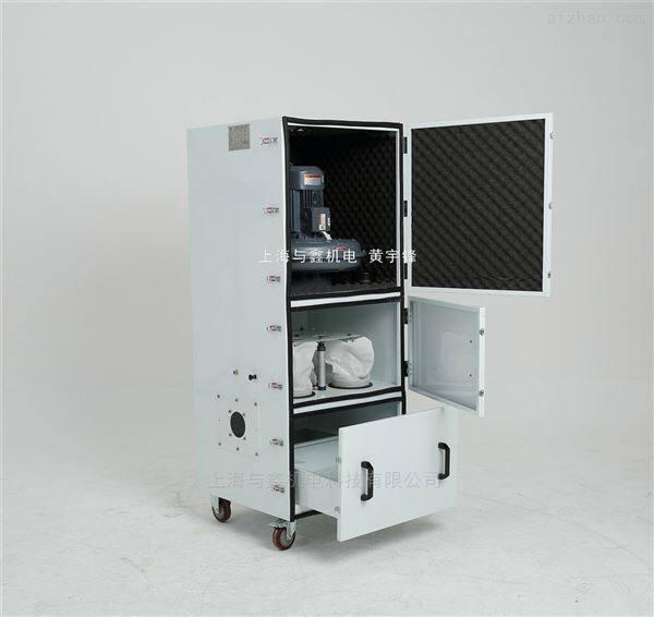 脉冲集尘机 脉冲吸尘器