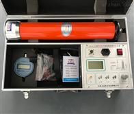 轻型直流高压发生器系列
