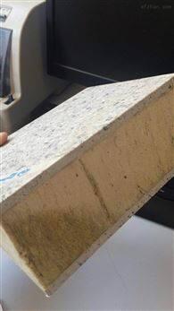 黑龙江黑河陶瓷薄板复合保温板厂家$r$n定做