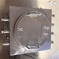 BXJ51304不锈钢防爆箱