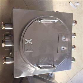 BXJ51不锈钢防爆接线箱EXdⅡCT6