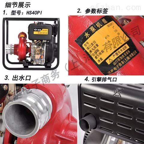 进口4寸柴油高压消防排污自吸泵