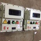 7寸顯示屏防爆箱 防爆儀表顯示器