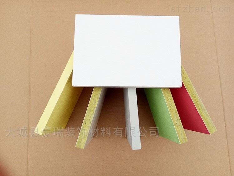 岩棉玻纤板优点