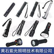 YJ1030免維護強光防爆電筒報價紫光照明