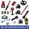 YJ1011固态强光防爆头灯价格厂家YJ1011图片