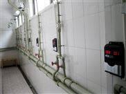 智能IC卡水控机 学校浴室澡堂热水控制器 IC卡智能水表 水控器