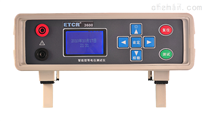ETCR3600智能型等电位测试仪