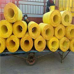 现货供应426*80防水超细玻璃棉保温管壳