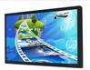26寸工业商用液晶监视器-威视丽景—C2600