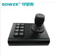 三维车载控制键盘 航空接口简单方便