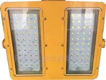 BFC8116防爆LED照明灯