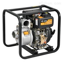 上海3寸自吸式柴油水泵價格