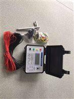 四级承试设备-接地电阻测试仪