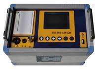 四级承试设备-变压器变比测试仪