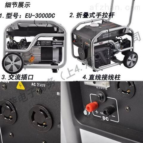 进口汽油3KW静音便携发电机