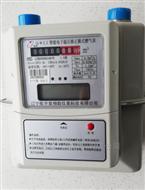 NB-IoT智能燃气表
