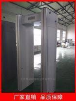手机安检门智能手机探测器手机检测门