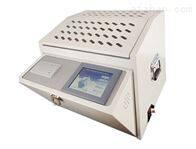 三级承装抗干扰高压介质损耗测试仪