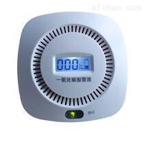 新款數顯款一氧化碳報警器