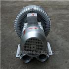 2QB 510-SAH261.5KW漩涡高压风机