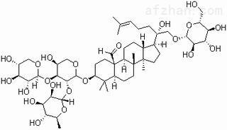 絞股藍皂苷XLIX