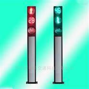 供3.2米300一體式紅人綠人倒計時人行信號燈