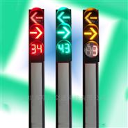 供應Ф400箭頭倒計時一體式機動信號燈