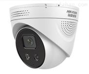 供應海康威視 DS-2CD3347(D)WD-L400 萬全彩半球形網絡攝像機