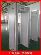 手机检测门危险品安检门