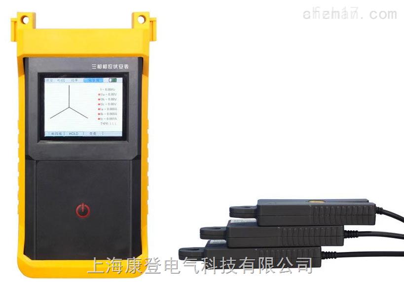 SMG3000B手持式三相相位伏安表