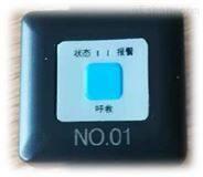 泓燕HY-U601 UWB定位標簽