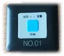 泓燕HY-U601 UWB定位标签