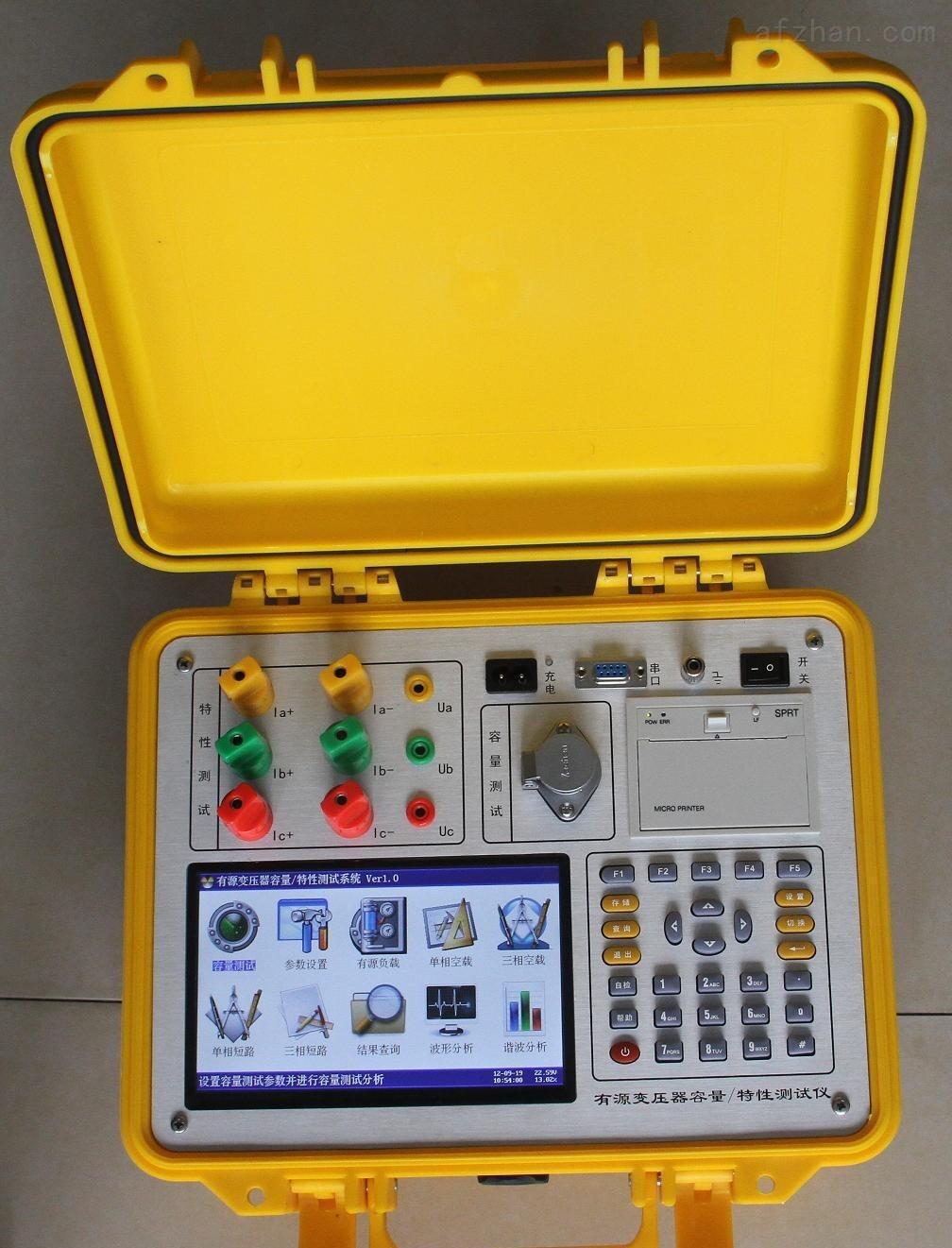 RH880变压器特性参数测试仪