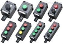 LA53-A2防爆启停按钮盒