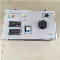大电流发生器主要功能