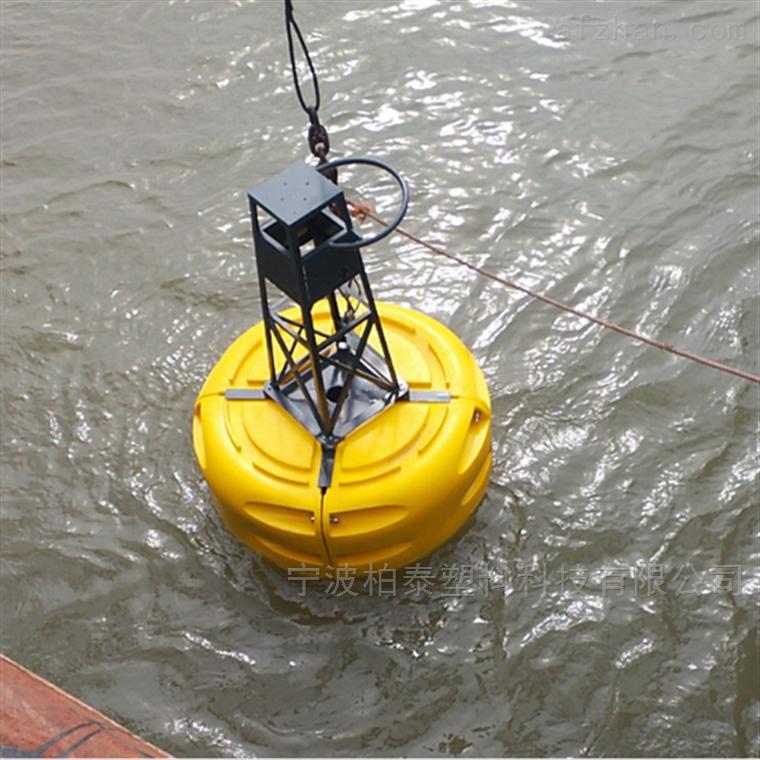 海洋用耐腐蚀组合式塑料浮标