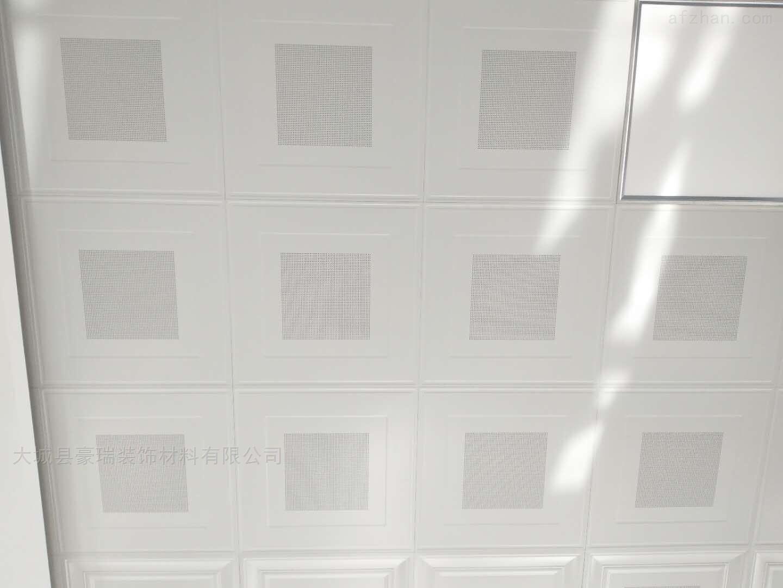 豪瑞聚酯滚涂铝天花板易清洗防锈
