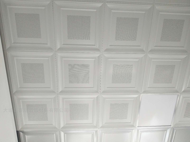 南平豪瑞滚涂铝平板艺术天花板1.8孔