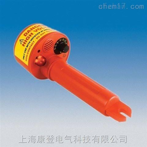 275HP感应式高压验电器